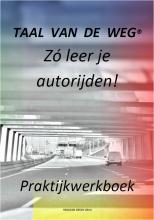 praktijkwerkboek